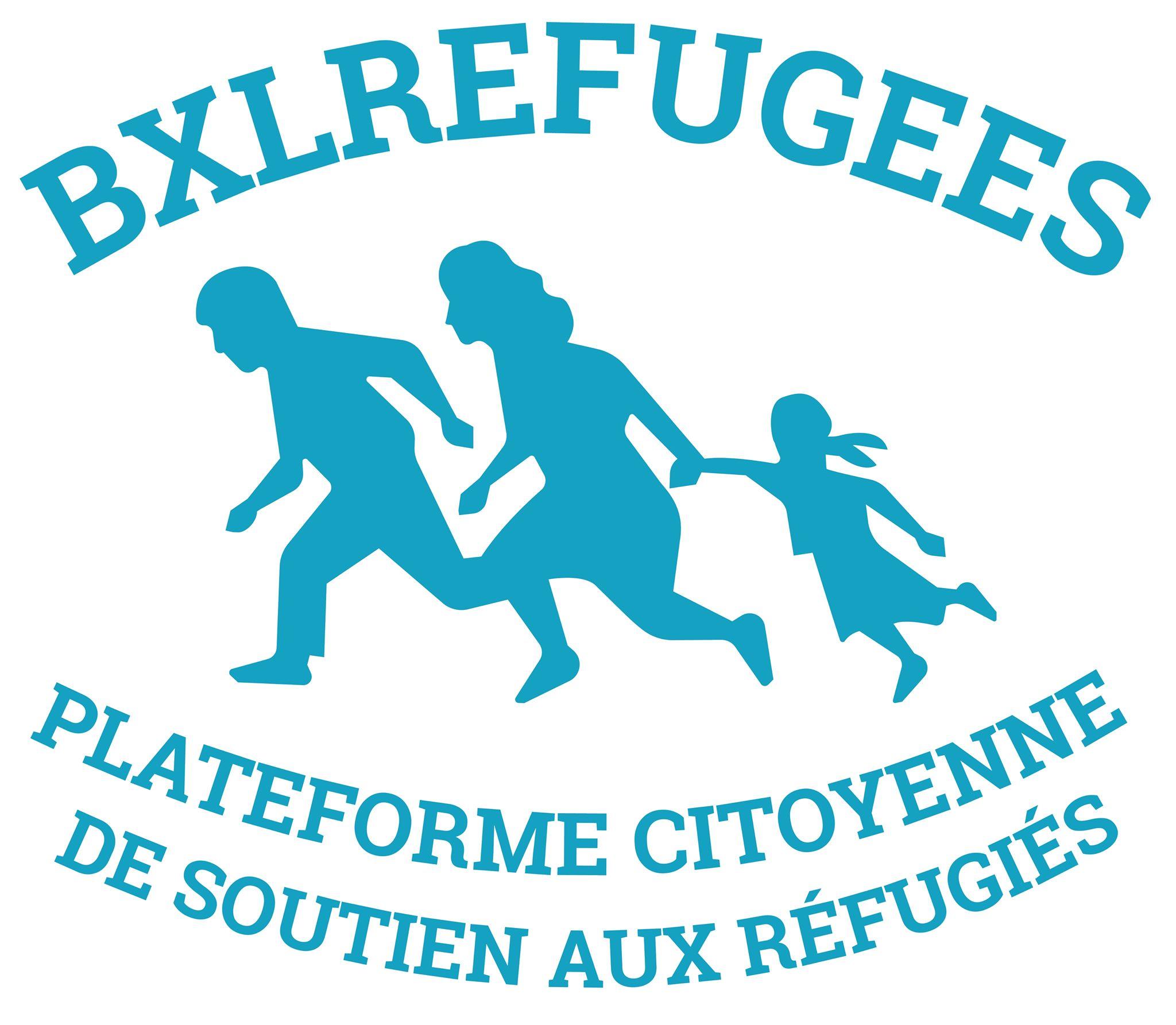 Aide aux réfugiés - Logo